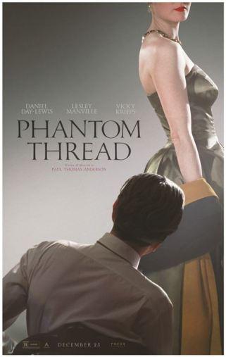 Phantom tread