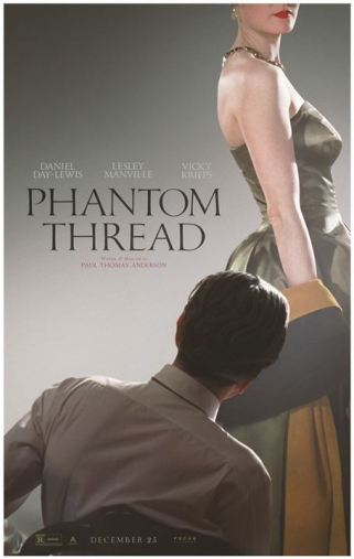 Phantom tread