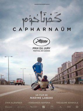 Capharnaum