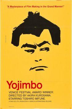 yojimbo2