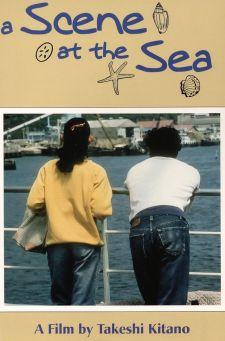 A_Scene_at_the_Sea